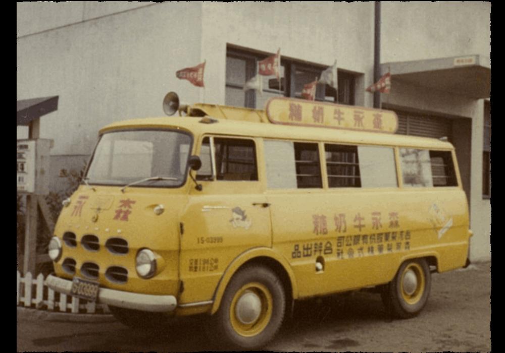 A森永牛奶糖車